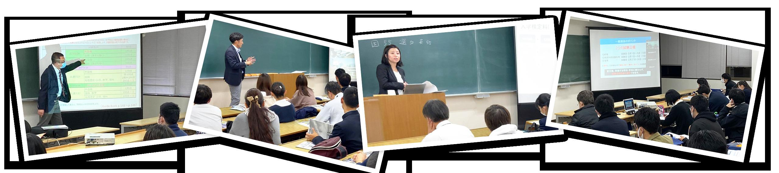 《大阪会場 大学説明会》<br>お申込みフォーム